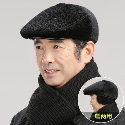 新品冬季中老年保暖护耳老头帽子老人前进鸭舌帽60-70-80岁爷爷爸