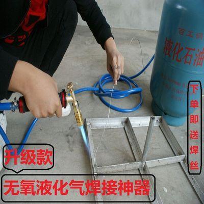 电子打火液化气焊枪焊接维修家用小型喷火枪维修铜铁铝不锈钢焊枪
