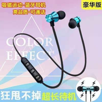无线蓝牙耳机迷你运动磁吸入耳式poop华为vivo苹果小米通用双耳塞