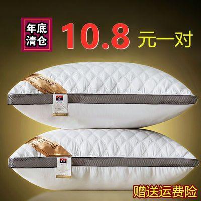 【年底清仓】枕头一对装送枕套酒店枕芯护颈家用成人枕头芯可水洗