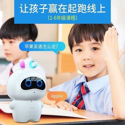 机器人智能对话学习机小胖儿童AI早教故事机小学生多功能益智玩具【3月6日发完】
