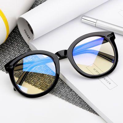 雪梨同款眼镜女韩版潮素颜防蓝光辐射平光眼镜男大框近视眼睛抖音