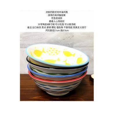瓷都陶瓷清仓库存中式特大号搅拌面碗多种不同图案大汤碗斗竖面碗
