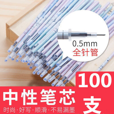 桶装中性笔笔芯碳素水性笔芯0.5子弹头全针管头黑色替芯蓝签字笔
