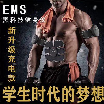 新品【腹肌神器】腹肌贴训练器学生家用健身器材黑科技懒人健身仪