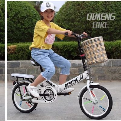 折叠自行车学生中大童车初中女孩男青少年儿童脚踏单车16寸20寸