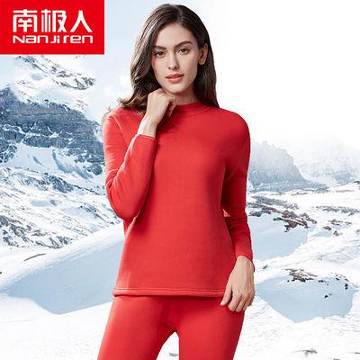 南极人女士本命年大红色内衣套装加绒加厚男秋衣裤保暖结婚情侣鼠