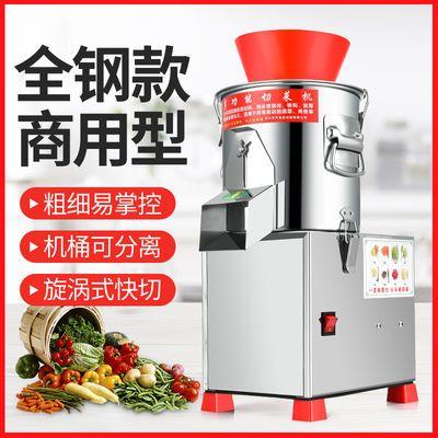 切菜机多功能商用电动绞菜机打菜机碎菜机家用刹菜机剁菜机绞馅机