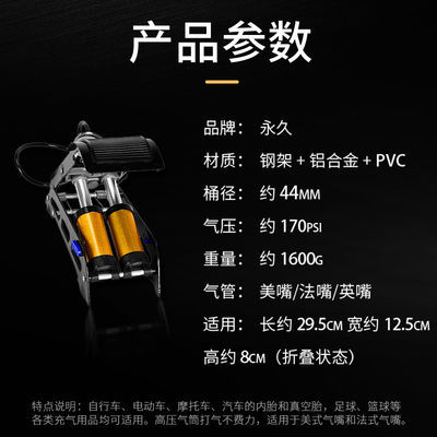 高压脚踩打气筒脚踏式充气泵汽车自行车摩托电动电瓶车家用便携式