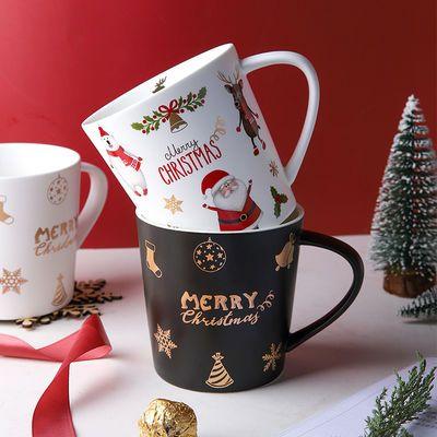 圣诞节礼物创意陶瓷马克杯情侣马克杯咖啡杯喝水杯大容量茶杯