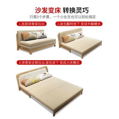 沙发客厅房双人二布艺简约单折叠床小两用多功能户型不锈钢三老榆