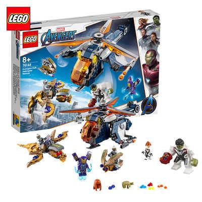 LEGO 乐高 漫威超级英雄系列 76144 复仇者联盟 浩克直升机空投