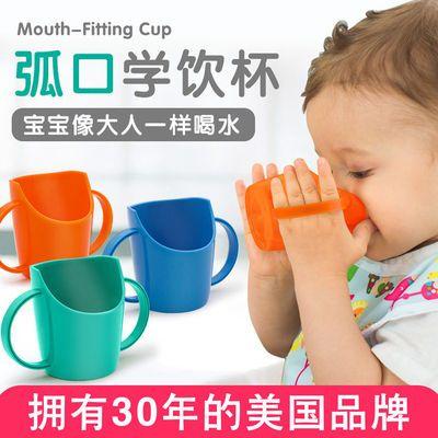 65966/MDB儿童学饮杯婴儿防漏防呛杯1-3岁斜口杯儿童刷牙杯饮喝水水杯