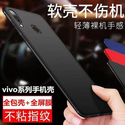 vivox21手机壳z5/z3/x23/iQOONeo/y67/y75/y93s/x20/x9/y83/y79x7