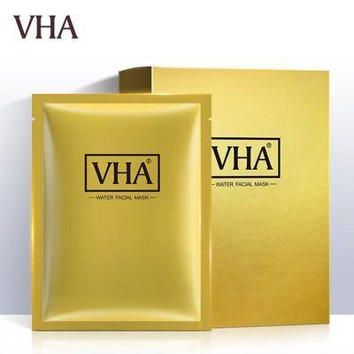 领券减500VHA金润蚕丝蛋白补水面膜滋润肌肤补水面膜温和呵护保湿