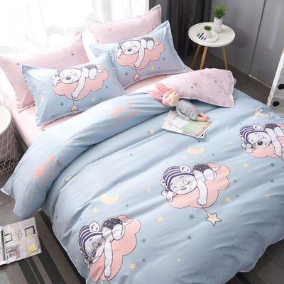 韩氏雅居 床上四件套被套床单简约仿棉学生宿舍用品单双人4三件套