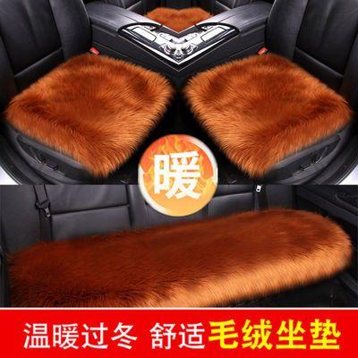 新款冬季汽车毛绒坐垫三件套羊毛座垫无靠背单片后排长条通用保暖