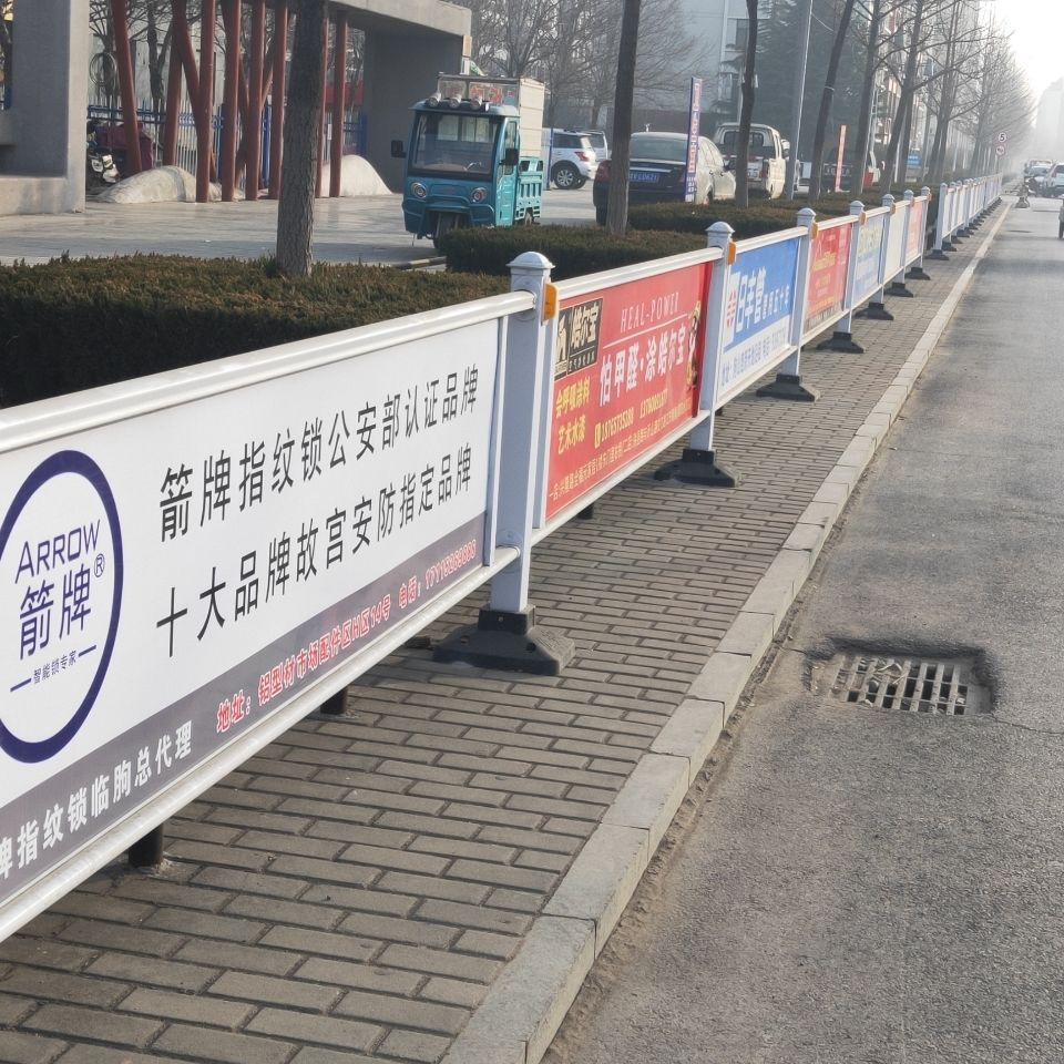 【優選精品】台灣熱賣鋅鋼機非隔離廣告牌宣傳板小區市政人行道防撞欄馬路道路公路圍欄