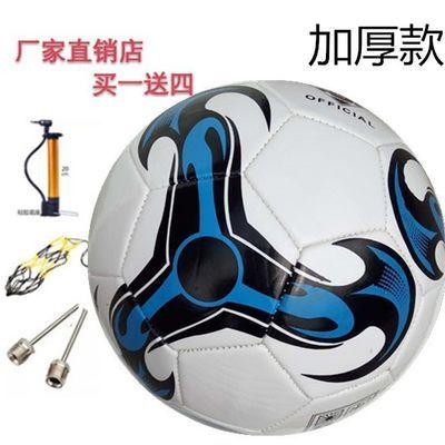 新款【学校指定校园足球】4号5号中小学生儿童成人训练比赛足球
