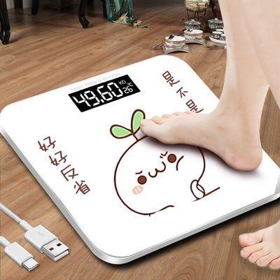 可选usb充电电子称体重秤精准家用健康秤人体秤成人减肥称重计器