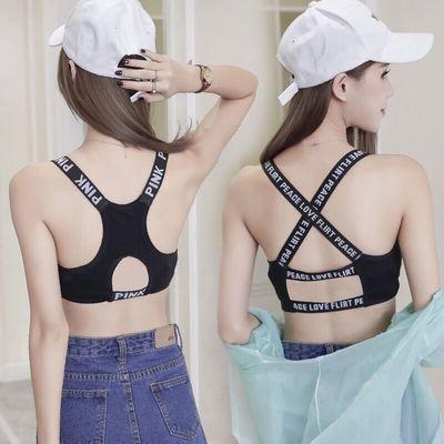 运动内衣无钢圈文胸防震跑步运动学生裹胸健身瑜伽少女背心式聚拢