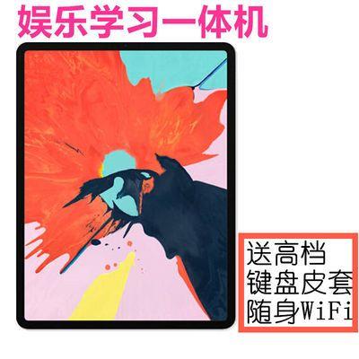 新款冠昂平板笔记本电脑曲面屏超薄上网WiFi双卡手机4g通话学习机