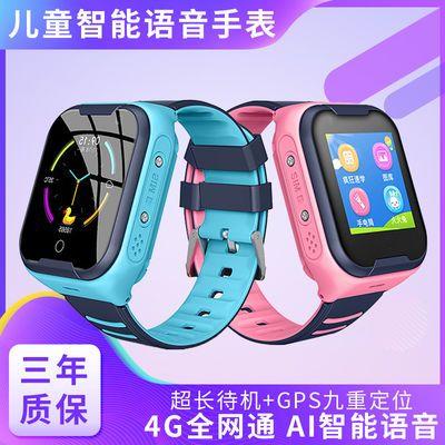儿童电话手表智能防水4G网络定位初中学生男孩女孩多功能wifi视频