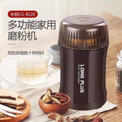 新款磨粉机家用办公室干磨打粉电动磨咖啡豆机研磨小型粉碎机辅食