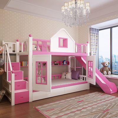 儿童床上下床实木双层床高低床子母床女孩公主床男孩城堡床滑梯床