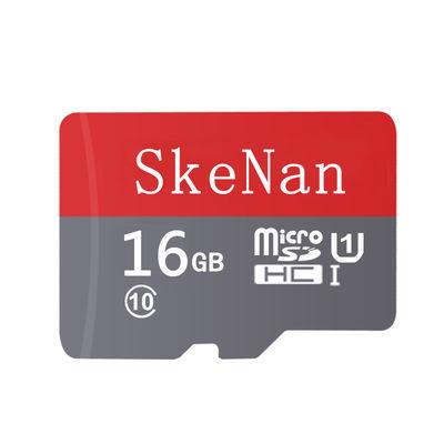 128G高速行车记录仪内存卡64G监控tf卡32G华为手机通用sd卡16G4G【2月25日发完】