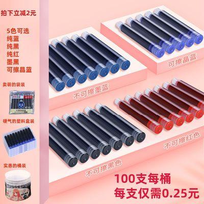 100支袋装小学生英雄直液式钢笔通用墨囊3.4毫米教师红蓝黑可擦