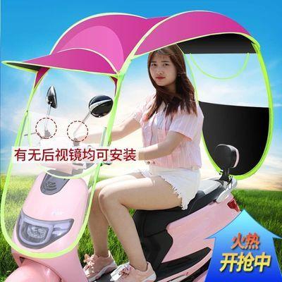 【电动车雨棚蓬黑胶防晒更给力】挡雨遮阳伞电瓶车摩托车雨棚加大