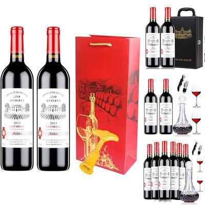 正品法国进口红酒干红葡萄酒750ml*2支礼袋装礼盒装整箱多规格