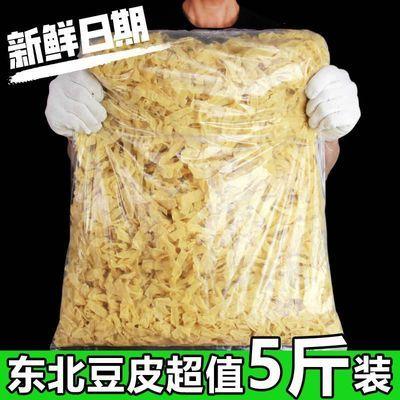 【48小时发货】豆皮东北豆制品蛋白肉大豆组织蛋白豆丝素食8成干