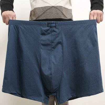 2条包邮买4送1加肥加大男士内裤肥佬短裤特大平角纯棉宽松【3月6日发完】