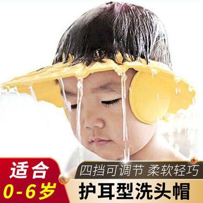 护耳可调节宝宝洗头帽防水神器儿童浴帽洗澡帽洗发帽幼儿小孩婴儿