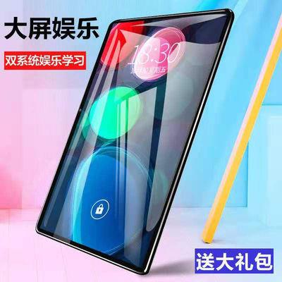 新款超薄平板电脑大屏安卓智能学生打游戏平板手机wifi版上网双卡