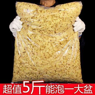 【48小时发货】东北干豆皮丝薄豆腐皮新豆皮豆丝豆制品蛋白素食