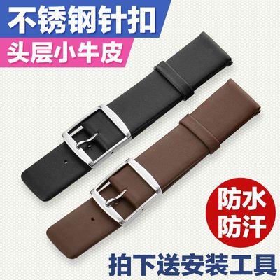 代用dw手表带超薄真皮男女皮带头层牛皮通用表链天王天梭卡西欧