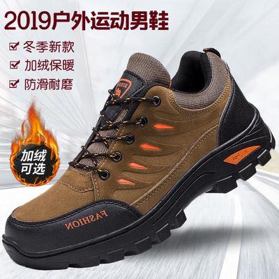 单棉可选四季户外休闲旅游鞋登山鞋慢跑鞋防滑耐磨运动工作劳保鞋