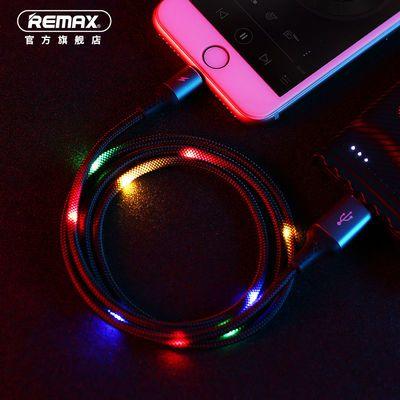 Remax苹果发光数据线iPhone 流光快充数据线7/8/Plus/x/11通用