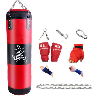 新款拳击沙袋三层加厚家用实心沙包儿童训练散打吊式不倒翁健身器