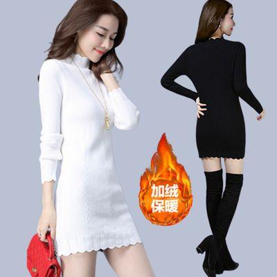 毛衣女中长款加厚打底衫修身保暖高弹力针织衫半高领花边全身加绒