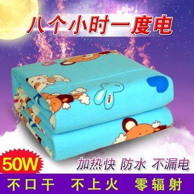 无辐射电热毯双人双控单人12米15米18米2米小型三人正品电褥子