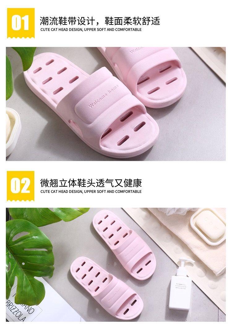 居家棉鞋買一送一室內洗澡防滑鏤空速干情侶居家拖鞋防臭臥室男女外穿涼鞋
