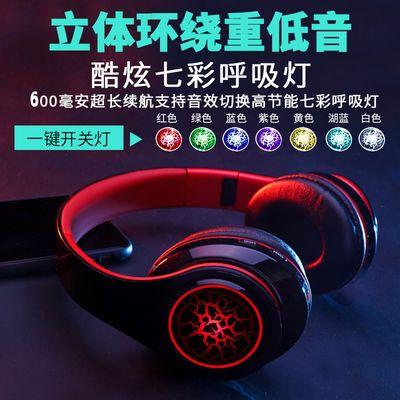 新款新品发光无线蓝牙耳机头戴式重低音大耳罩游戏耳麦手机电脑通