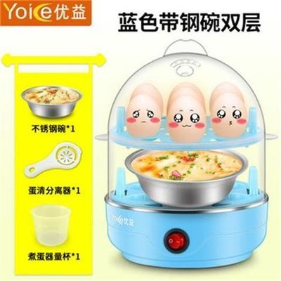 新款Yoice/优益 Y-ZDQ1家用双层煮蛋器/蒸蛋器 蒸鸡蛋羹 蛋卷机煎