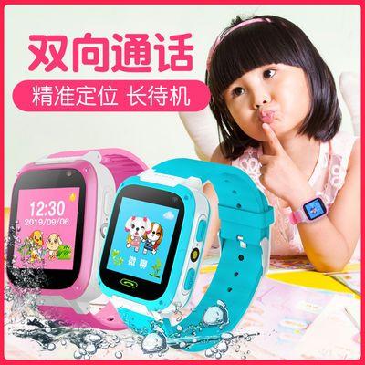 智能儿童电话手表定位防水拍照3-13岁男女孩学生触摸屏正品手机