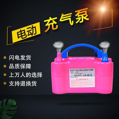 万圣节吹气机电动打气球工具双孔气球充气筒充气机电动工具充气泵