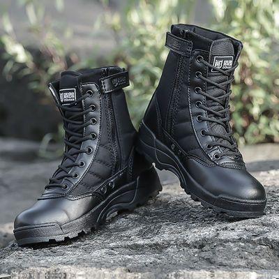 新款春秋款作战靴男女军靴超轻作训鞋特种兵户外登山鞋防滑高帮军